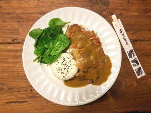 Katsu Chick Curry Home Delish